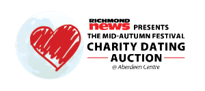 mid-autumn-festival-charity-dating-auction